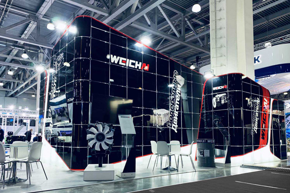 Weichai exhibition stand