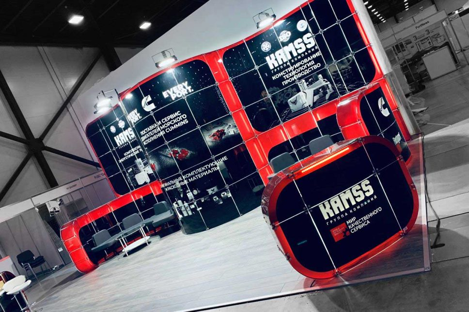 Kamss exhibition stand