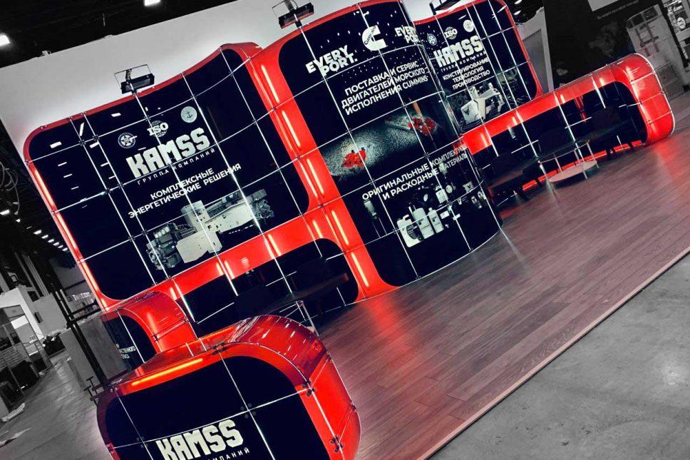 Kamss trade show
